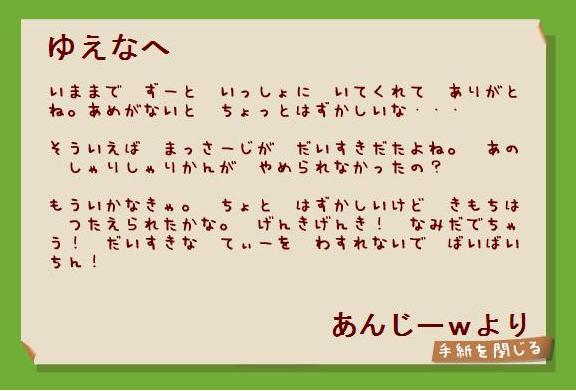 Letter_2