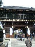 京都へ行っとく?‐2日目