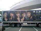 東方神起 4th LIVE TOUR 2009 ーThe Secret Code ー名古屋最終日