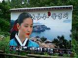 韓国の旅 ‐1日目 in JEJU その2