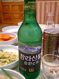 韓国の旅 ‐1日目 in JEJU その3