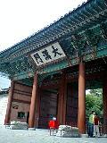 韓国の旅 ‐3日目 in SEOUL その1