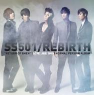 Male Group その4‐ S501