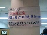 """引き換え完了 ‐""""広げよう!!!超新星の輪""""イベント"""