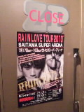 終了 ‐RAIN LOVES ZEPP TOUR in Nagoya